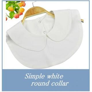 付け襟 レディース 襟先丸 ラウンド 白つけ襟 シャツ 丸襟 衿 ブラウス 白(つけ襟)