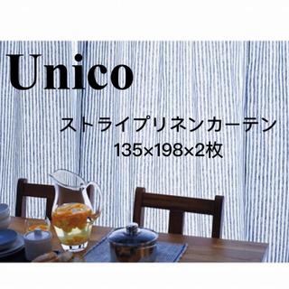 ウニコ(unico)のウニコ unico リネンカーテン ストライプ(カーテン)