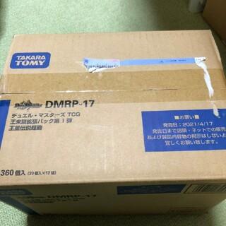 デュエルマスターズ(デュエルマスターズ)のデュエル・マスターズTCG 王来篇 拡張パック第1弾 王星伝説超動dmrp-17(Box/デッキ/パック)