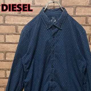 ディーゼル(DIESEL)のDIESEL ディーゼル メンズ 長袖 柄 シャツ(シャツ)