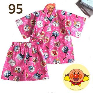 アンパンマン(アンパンマン)の【95】アンパンマン 甚平 女の子 ピンク(甚平/浴衣)