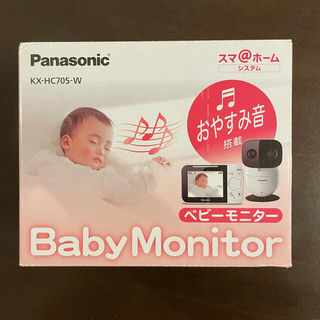 パナソニック(Panasonic)の中古 説明書なし panasonic ベビーモニター KX-HC705-W(その他)