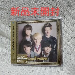 Johnny's - King & Prince  1st アルバム 初回限定盤B