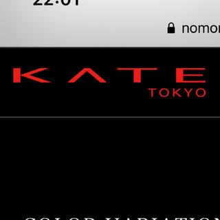 KATE - 【新品未開封】ケイト KATE 小顔