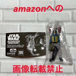 Takara Tomy - STARWARS 絶体絶命フィギュア ボバ・フェット 新品