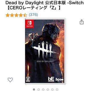 Nintendo Switch - Dead by Daylight 公式日本版 Switch ソフト