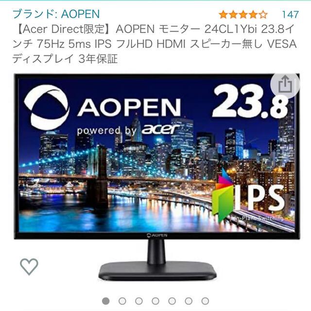 Acer(エイサー)の【たかたや様】Acer AOPEN モニター 23.8インチ フルHD スマホ/家電/カメラのPC/タブレット(ディスプレイ)の商品写真