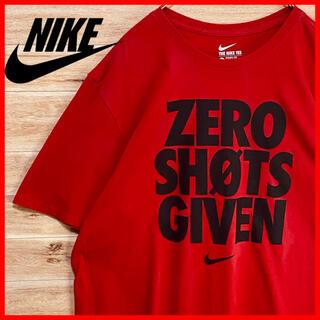 NIKE - 【状態良好】NIKEナイキtシャツ  半袖XL赤REDアメリカ古着