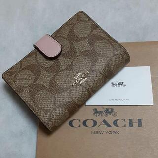 COACH - 新品COACH コーチ 二つ折り財布  正規品 アウトレット