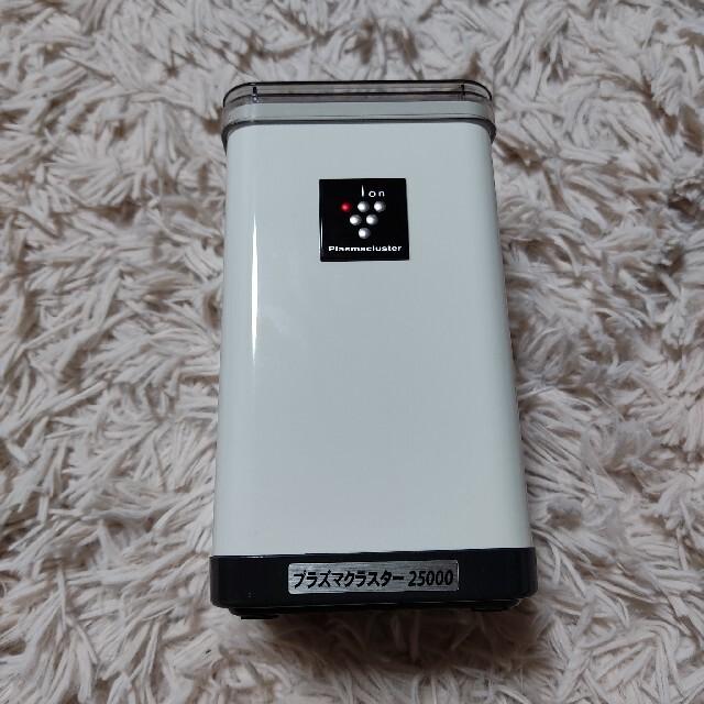 SHARP(シャープ)のSHARP プラズマクラスターイオン発生機 ホワイト スマホ/家電/カメラの生活家電(空気清浄器)の商品写真