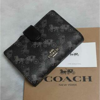 新品COACH コーチ 二つ折り財布  正規品 アウトレット
