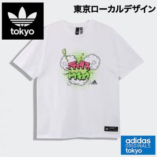 アディダス(adidas)の[新品] 東京ローカル Tシャツ Tokyo Local Tee XLサイズ(Tシャツ/カットソー(半袖/袖なし))