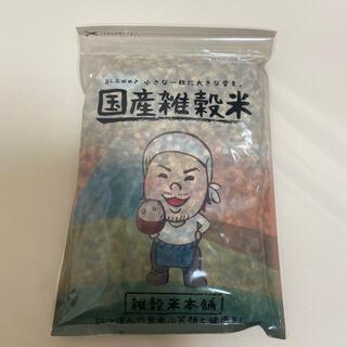 雑穀 雑穀米 国産 明日への輝き39穀米ブレンド (米/穀物)