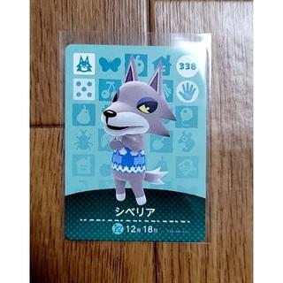 ニンテンドウ(任天堂)のどうぶつの森 amiiboカード(カード)