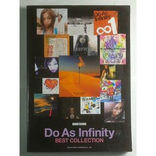 Do As Infinity / BEST COLLECTION(ポピュラー)