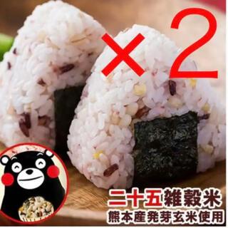二十五雑穀米 風土(米/穀物)