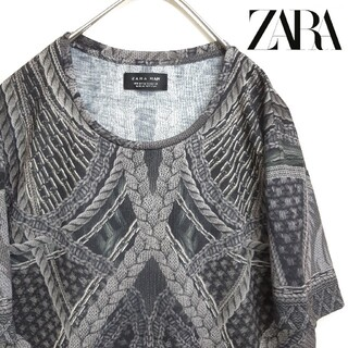 ZARA - 【美品】 ZARA ザラ メンズ 半袖 Tシャツ 個性的 鎖 チェーン S