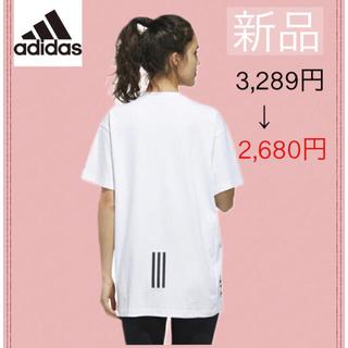 アディダス(adidas)のアディダス レディース スポーツウェア Tシャツ ホワイト M(ウェア)
