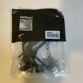 イケア(IKEA)の新品★IKEA PATRULL パトルル★(収納/キッチン雑貨)