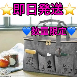 大人気★ トラベルバッグ ムーミン マザーズバッグ 旅行バッグ トートバッグ(マザーズバッグ)