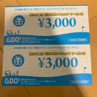 ゴルフダイジェスト・オンライン 株主優待券 GDO 6000円分(ゴルフ場)