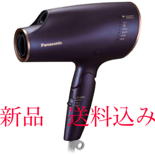 Panasonic - パナソニック Panasonicナノケア高浸透 ネイビー EH-CNA0E-A