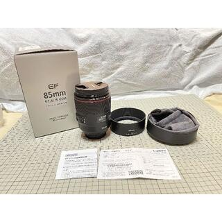 Canon - canonn  EF85mm F1.4L IS USM