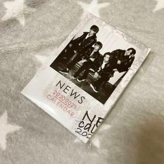 ニュース(NEWS)の☆★NEWS STORY カレンダー★☆(アイドルグッズ)
