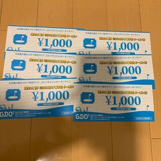 ゴルフダイジェスト・オンラインGDO株主優待ゴルフ場予約クーポン券6000円分(ゴルフ場)