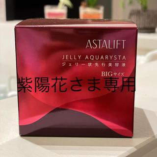 ASTALIFT - 新品未使用✨FUJIFILMアスタリフト ジェリーアクアリスタBIGサイズ60g