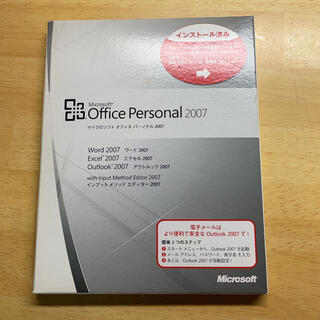 Microsoft office2007 Personalマイクロソフトオフィス(その他)
