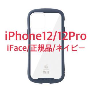 iFace reflection iPhone12/12Pro ネイビー(iPhoneケース)