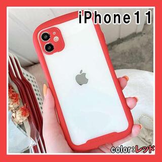 iPhoneケース 耐衝撃 アイフォンケース 11 赤 レッド クリア F(iPhoneケース)