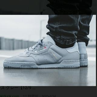 アディダス(adidas)の送料込み イージーパワーフェーズ(スニーカー)