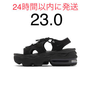 NIKE - ナイキ エアマックス ココ WMNS AIR MAX KOKO 23.0cm