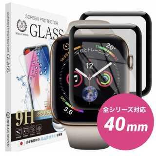 Apple Watch アップルウォッチ 保護フィルム 40mm(保護フィルム)