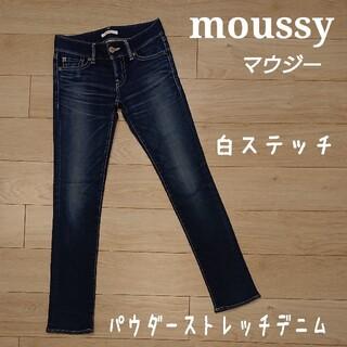 moussy - moussy マウジー 白ステッチ ストレートスリム パウダーストレッチデニム