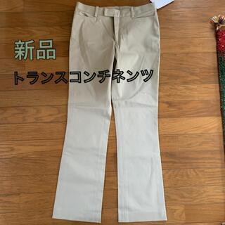 トランスコンチネンツ(TRANS CONTINENTS)の☆新品☆ トランスコンチネンツ カジュアル パンツ ベージュ 67cm(カジュアルパンツ)
