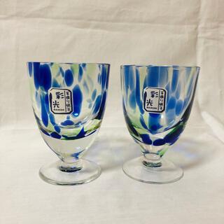 グラス ペアグラス ビアグラス(グラス/カップ)