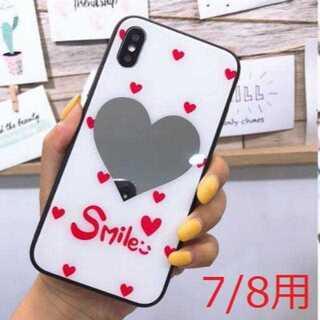 【iPhone7/8用/レッド】Smileにハートのミラータイプ(iPhoneケース)