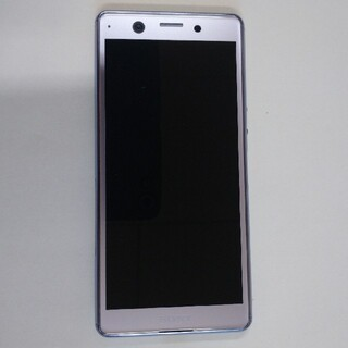 SONY - XperiaAce so-02l
