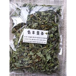 菊芋葉茶 天日干し/無農薬 野草茶(茶)