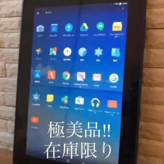 ANDROID - 【在庫限り 特別値下げ!】 大画面 日本製 Android タブレット 本体