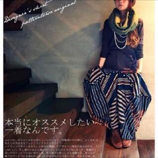 antiqua - アンティカ レトロ柄変形ロングスカート