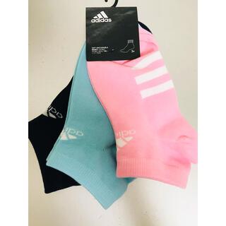 アディダス(adidas)の【新品未使用】アディダス スポーツソックス(3足セット)(ソックス)