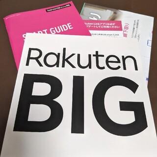 Rakuten - Rakuten BIG 楽天ビッグ クリムゾンレッド