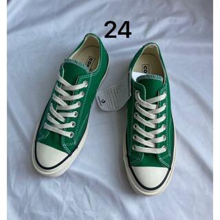 24cm グリーン CONVERSE コンバースチャックテイラー CT70