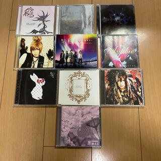 彩冷える CD 10枚セット まとめ売り バラ売り可(ポップス/ロック(邦楽))