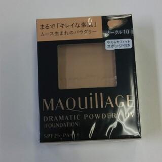 MAQuillAGE - マキアージュ ファンデーション♪