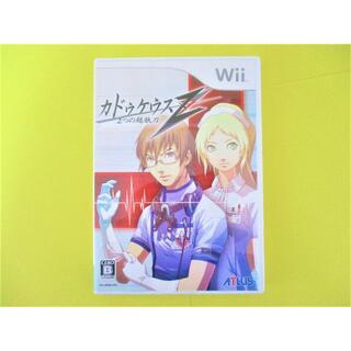 Wii - Wii カドゥケウスZ 2つの超執刀